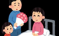 medical_nyuin_family_woman